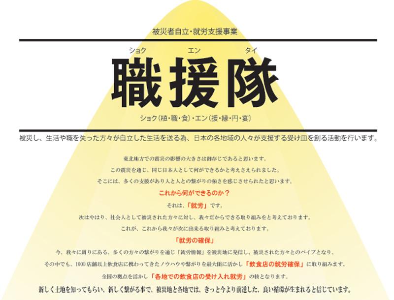 kamiya0412_1-thumb-800x610-537.jpg