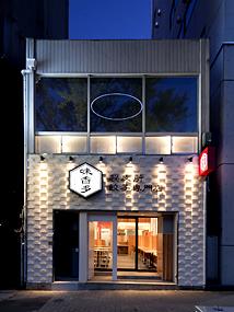 mikata_01-thumb-214x285-719.jpg